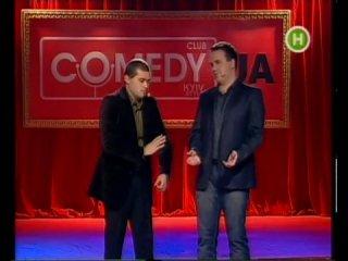 """Comedy Club - ���� ����� ������ """" ������ � ������-�����"""""""