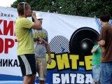 Новый Чемпион России по beatbox (бит бокс) финал BeatWell vs Dima (Лужники 31июля)